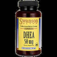 DHEA / ДГЭА (Дегидроэпиандростерон), 50 мг 120 капсул