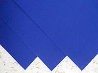 Фетр корейский жесткий 1.2 мм, 20x30 см, СИНИЙ, фото 1
