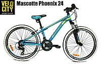 """Велосипед Mascotte Phoenix24"""" 2016"""