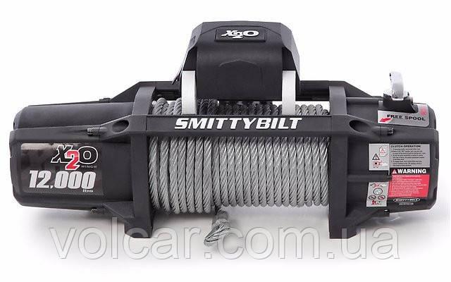 Лебедка Smittybilt X20 GEN2 12000lbs (сталь)