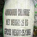 Аммоний хлористый, Хлорид аммония
