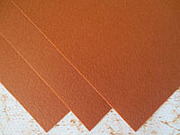 Фетр корейский жесткий 1.2 мм, 20x30 см, СВЕТЛО-КОРИЧНЕВЫЙ, фото 1