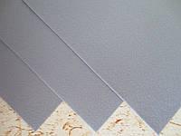 Фетр корейский жесткий 1.2 мм, 20x30 см, СЕРЫЙ, фото 1