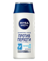 Шампунь Nivea Men Против перхоти для чувствительной кожи 250 мл.