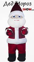 Надувной костюм (пневмокостюм, пневморобот) Дед Мороз, фото 1
