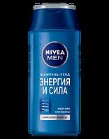 Шампунь Nivea Men Энергия и сила с морскими минералами 400 мл.