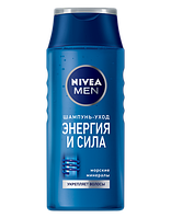 Шампунь Nivea Men Энергия и сила с морскими минералами 250 мл.