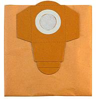 Мешки бумажные к пылесосу Einhell 40 литров