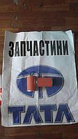 Фильтр топливный тонкой очистки ТАТА 613 Е1