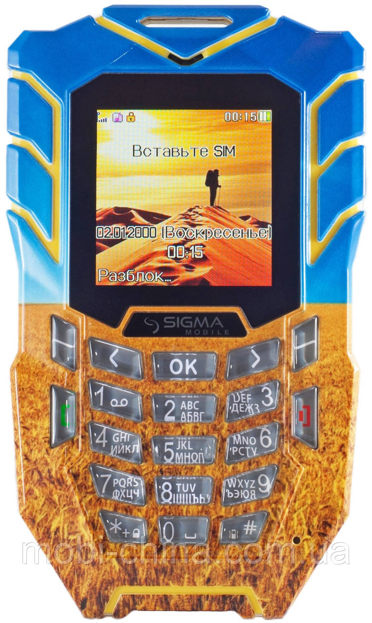 Телефон Sigma Х-treme AT67 Yellow-blue