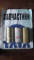 Фильтр маслянный ТАТА 613 UA