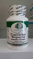 Натуральный препарат для очистки печени Глютатион формула