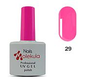 Гель-лак для ногтей Nails Molekula №29 розовый
