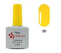 Гель-лак для ногтей Nails Molekula №30 желтый