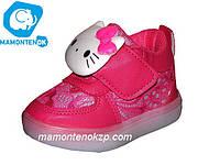 Детские кроссовки Шалунишка р 22, фото 1