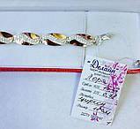 Серебряный браслет с напайками золота, фото 2