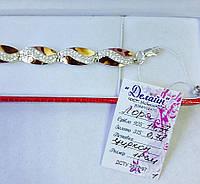Серебряный браслет с напайками золота