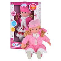 Интерактивная кукла Злата M 1254 U/R