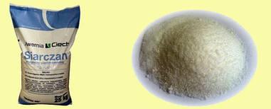 Сульфат магнію - сульфат магния, семиводний кристалический водорастворимый, Польша