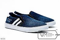 Слипоны мужские синий джинс