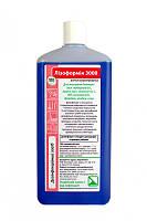 Лизоформин 3000, 20 мл