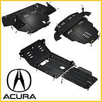 Защита двигателя на Acura (Акура), защита картера, Кольчуга