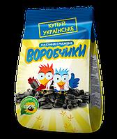 Семечки жаренные не чищенные ТМ  ВОРОБЧИКИ 170 гр. , фото 1