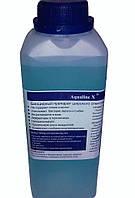 Бесхлорное биоцидное комплексное средство для обработки воды Aqualinе X (жидкий), 1 л