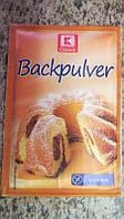 Розрихлювач для тіста  Classic Backpulver 15г