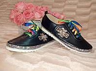 Ботинки с разноцветными шнурками, синие 110
