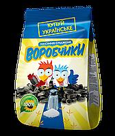 Семечки жаренные не чищенные с солью ТМ  ВОРОБЧИКИ 180 гр.