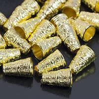Конус Шапочки для Бусин, Металлические, Цвет: Золото, Размер: 10х7мм, Отверстие 2мм, (УТ0029159)