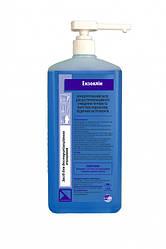 Средство для дезинфекции инструментов Энзоклин 1000мл