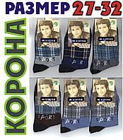 """Подростковые носки мальчик демисезонные х/б """"Корона"""" 27-32р C3308  НДД-08208, фото 1"""