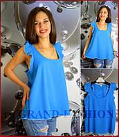 "Блузка летняя ""Krepp"" цвет ярко-голубой"