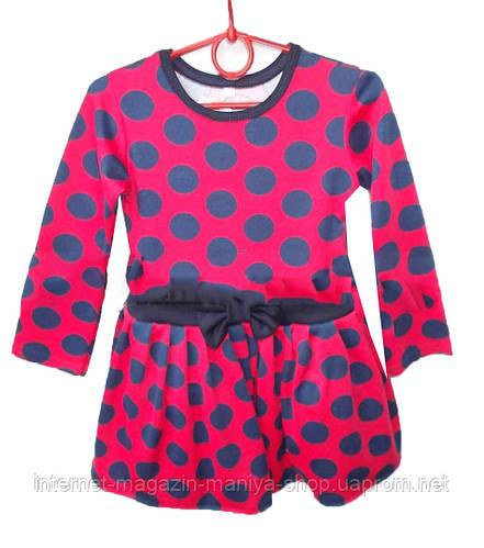 Детское платье горох для девочки