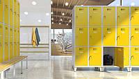 Гардеробные шкафы и камеры хранения