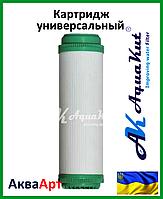 """Картридж с элементом  KDF-55 и активированным углём FCСBKDF  10"""" 2 1/2"""""""