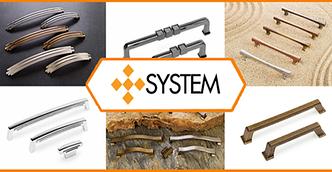 Мебельные ручки / System