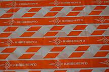 Лента с вашим логотипом 3 цвета (80 мм*80 мкм*500 м), фото 2