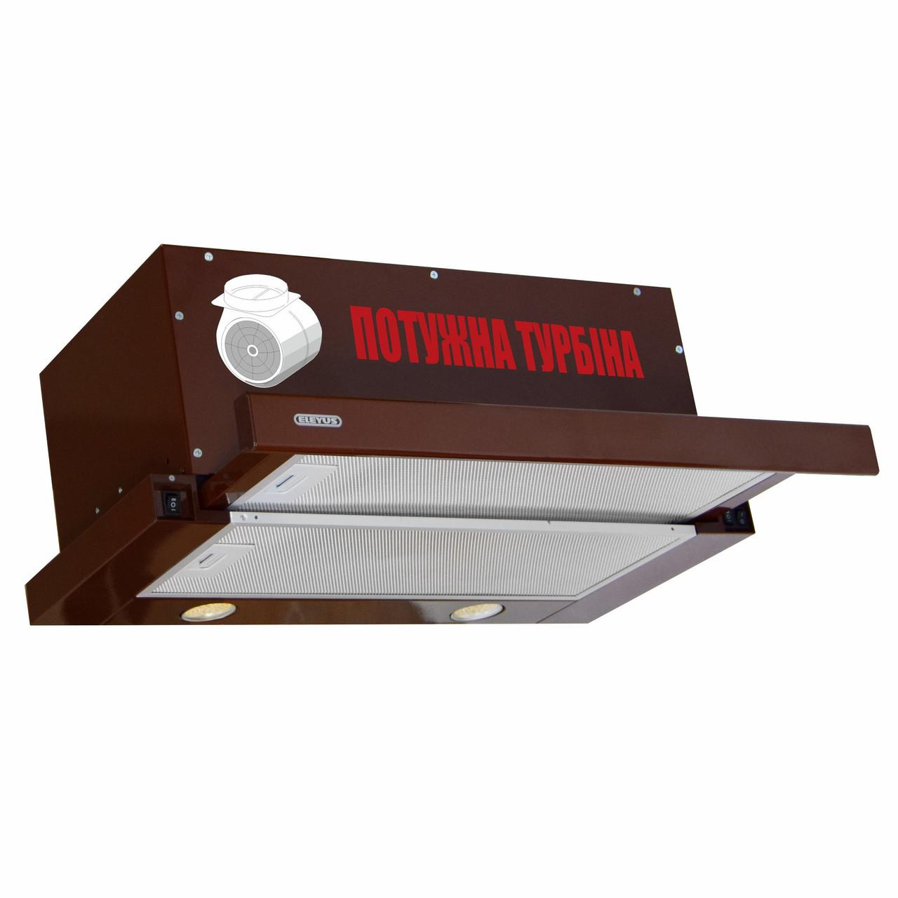 Витяжка кухонна ELEYUS Storm 1200 LED SMD 60 BR