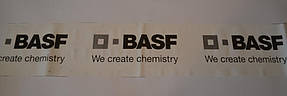 Лента с вашим логотипом 4 цвета (80 мм*80 мкм*500 м), фото 3