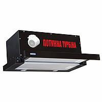 Вытяжка кухонная ELEYUS Storm 1200 LED SMD 60 BL
