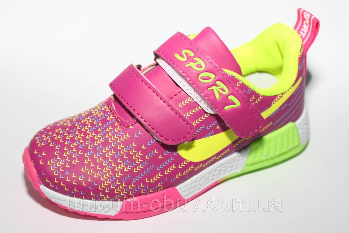 Спортивная детская обувь оптом .Кроссовки фирмы Y.TOP.(разм. с31 по ... f93ac61f453