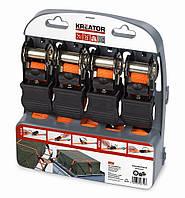 Набор ремней для багажа Kreator KRT555007