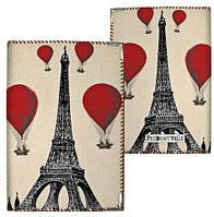 Обложка на паспорт воздушный Париж