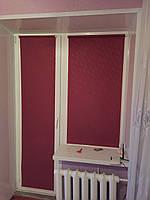 Жалюзи, тканевые ролеты MONAKO, система Besta, Польша