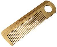 Расчески деревянные для волос ИЗ СИБИРИ С ЛЮБОВЬЮ (155mm / 27 зубьев) с отверстием