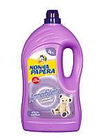 Кондиционер-ополаскиватель Nonna Papera Ammorbidente Lavanda 4L