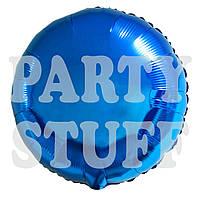 Шар круглый фольгированный Голубой, 44 см